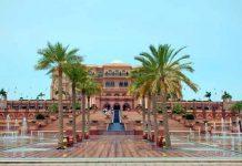 Abu Dhabi, Emirates Hotel